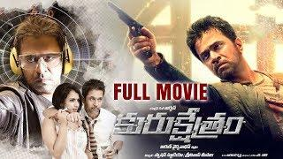 Arjun Latest Telugu Full HD Movie (2018) | Telugu Action Entertainer Film | Prasanna | MTC