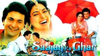 Saajan Ka Ghar Hindi Drama Movie - Full HD Bollywood Movie - Rishi Kapoor, Juhi Chawla, Johnny Lever