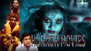2018 new South Hindi movies new horror Hindi movies _by new corten