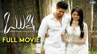 Rushi Telugu Movie |  Superhit Telugu Movies | Rajshri Telugu | ఋషి