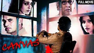 Canvas (2009) | Full Marathi Movie | Sameer Dharmadhikari, Madhura Velankar | Suspense Thriller