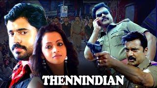 Tamil Latest Action Thriller Movie 2018 | Tamil Full Movie 2018 New Releases | South Movies
