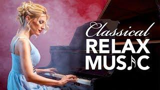 Music for Stress Relief, Classical Music for Relaxation, Instrumental Music, Relaxing Music, ♫E169