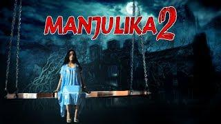 Manjulika 2   South Indian Horror Movies Dubbed In Hindi Full Movie 2017 New ¦ Hindi Movies