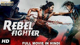 Rebel Fighter(2018) New Released Full Hindi Dubbed Movie | Full Hindi Movies 2018 | South Movie 2018