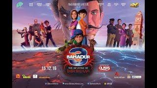 3 Bahadur: The Revenge of Baba Balaam 2016 | Pakistani 3D Animated Movie