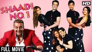 Shaadi No 1 Full Movie | Bollywood Comedy Movies | Sanjay Dutt Movies | Sharman Joshi | Zayed Khan