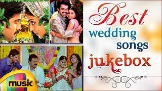 Best Wedding Songs | Back to Back Telugu Video Songs | Jukebox | Mango Music