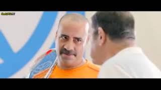 فيلم حنكو 2019 | فيلم مصرى كوميدى جديد