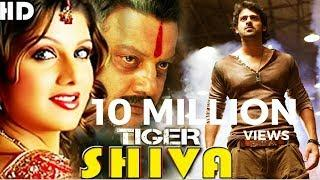 Tiger Shiva | Hindi Dubbed  Action Movie | New Release | HD 1080p