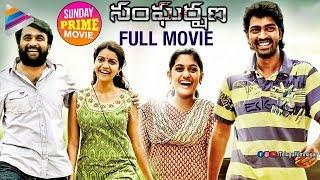 Sangharshana Telugu Full Movie | Allari Naresh | Nivetha Thomas | Colors Swathi | SasiKumar