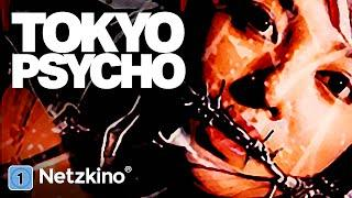 Tokyo Psycho (Horrorfilm in voller Länge, ab 18, deutsch) *komplette spielfilme auf youtube legal*