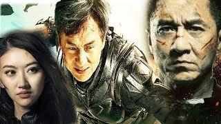 New Chinese Action Movie Hindi Dubbed 2018 | 2018 Action Chinese Movie Hindi Dubbed