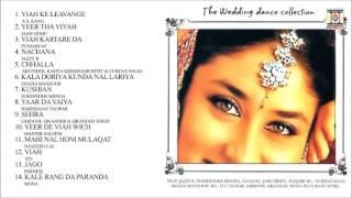 WEDDING DANCE COLLECTION - FULL SONGS JUKEBOX