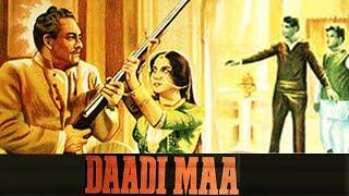 Daadi Maa Full Movie   Ashok Kumar, Bina Rai   Bollywood Drama Movie