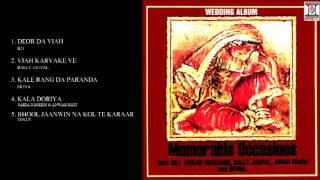 MEMORABLE OCCASSIONS - WEDDING SONGS - FULL SONGS JUKEBOX