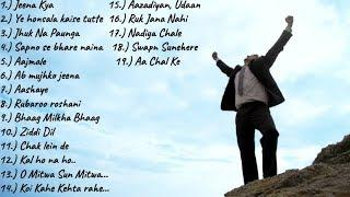 Top 19 Inspirational  Songs | Best Motivational Songs | Bollywood Songs