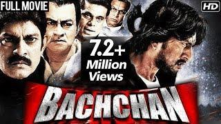 Bachchan | Blockbuster Hindi Dubbed Movie | South Indian Full Hindi Action Movie