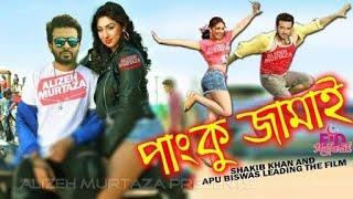 Sakib Khaner New Action Movie..2018..new release