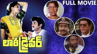 Lorry Driver Telugu Full Length Movie | BalaKrishna, Vijayashanthi, Sharada | 2018 Telugu Latest