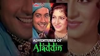 Adventures of Aladdin Full Movie | Hindi Adventure Movie | Sachin Pilgaonkar | Hindi Fantasy Movie