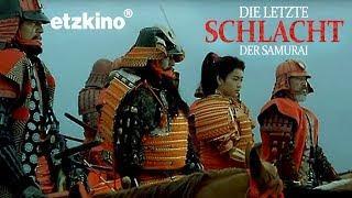 Die letzte Schlacht des Samurai Kriegers (Martial Arts Filme Deutsch komplett, ganzer Film) *HD*