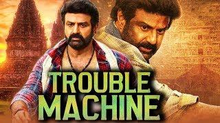 Trouble Machine (2018) Telugu Hindi Dubbed Full Movie | Balakrishna, Parvati Melton