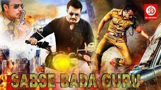 2018 New Release Movies Hindi Dubbed | New Action Movies 2018 | SABSE BADA GURU Ambarish, Dharshan