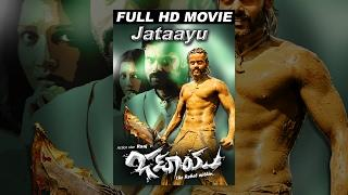 Jataayu Kannada Movie - Full Length