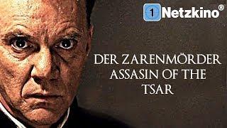 Der Zarenmörder - Assassin Of The Tsar (OmU, Drama mit Malcolm McDowell, ganze Filme auf Deutsch)