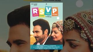 RSVP   New Full Punjabi Movie   Latest Indain Movies 2014   Best Action Comedy Films   Neeru Bajwa