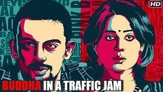 Buddha In A Traffic Jam Full Movie | Hindi Movies 2017 Full Movie | Hindi Movies | Bollywood Movies