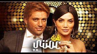 افلام مصريه جديده فيلم مصري جديد كوميدي 2018 HD