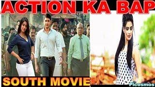 New Blockbuster Hindi Dubbed Movie | 2018 South Indian Full Hindi Action Movies