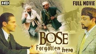 Netaji Subhas Chandra Bose: The Forgotten Hero | Sachin Khedekar & Divya Dutta