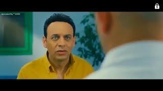 فيلم مصري جديد 2018 جد رائع لمصطفى قمر يستحق المشاهدة hd