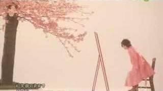 Asian Pop Girls- Destination Calabria