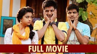 Sivakarthikeyan Telugu Full Length HD Movie | Telugu Romantic Comedy Film | Keerthy Suresh || TTM