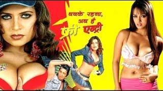 Free Entry Hindi Hot Movie | B Grade Hindi Movies | Full Length Romantic Movie