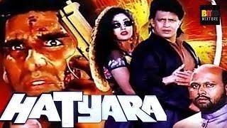 Hatyara (1998) Full Length Hindi Movie - Mithun Chakraborty, Suman Ranganathan, Anil Dhawan