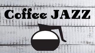 Coffee JAZZ & Bossa Nova - Background Instrumental Music - Bossa Nova to Work, Study,Wake Up