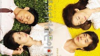 Korean drama movies - The Blue Ocean - Romance drama film in english