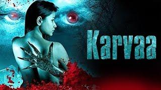 Karvva (2018) New Released Hindi Dubbed Short Movie | Horror Short Movies In Hindi
