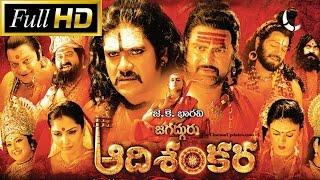 Jagadguru Adi Shankara Full Length Telugu Movie   Nagarjuna, Mohan Babu, Kaushik Babu