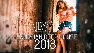 Russian Deep House 2018 | Русская Электронная Музыка Vol.1 #Rusiska Muzika