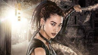 New Chinese Action Fantasy Movie ★ Action Movies 2018 Full Movies English Hollywood