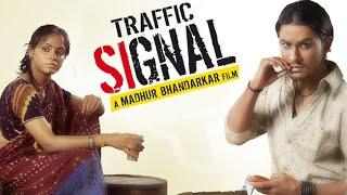 Traffic Signal Full Movie | Kunal Khemu & Neetu Chandra | Full Length Bollywood Drama Movie