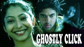 English Dubbed Movies 2018 Full Movie | Ghostly Click | English New Horror Dubbed Movies HD