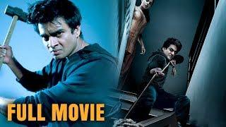 Madhavan Telugu Full Length HD Movie | Telugu Language Thriller Film | Neetu Chandra || TTM
