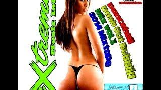 Extreme Music Int. - 2014 Dancehall/Calypso Mix Busy Signal,Mr.Killa,QQ,RDX,Aidonia